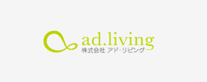 株式会社アド・リビング