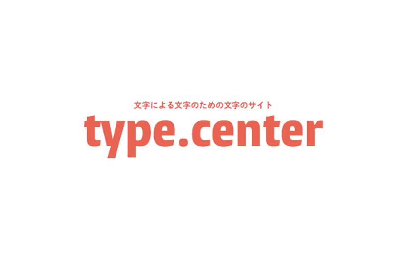 typecenter
