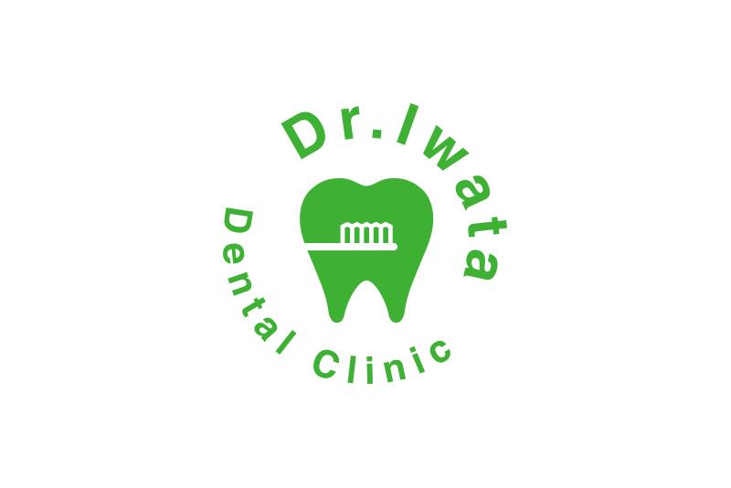 いわた歯科クリニック
